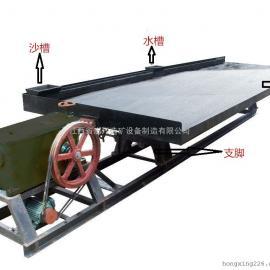 机械选矿摇床玻璃钢选金摇床淘金跳床水式摇床铜米机
