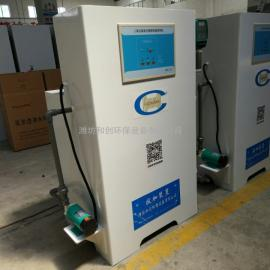 医院污水电解法二氧化氯发生器说明书HCDJ-50