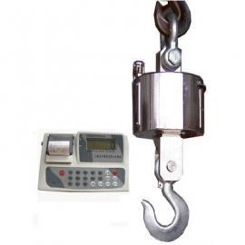 20吨无线电子吊钩秤 行车专用电子吊磅无线传输200米