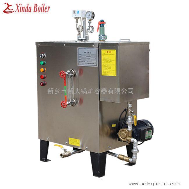 洛阳产全新一代电热蒸汽发生器食品厂用