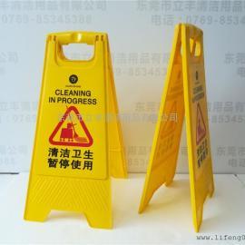 深圳/广州A字告示牌 小心地滑告示牌 东莞塑料告示牌厂家直销
