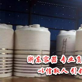 10吨搅拌站配套外加剂储罐
