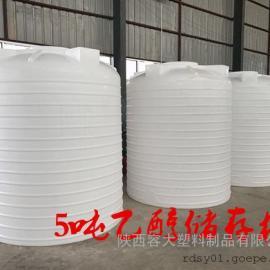 黑龙江大庆锅炉水箱 甲醇塑料桶(图片)