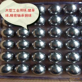 厂家供应12.0mm不锈钢球,16.0mm不锈钢珠,304钢珠,18.0mm环保�