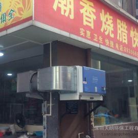 龙岗排烟油烟处理机 龙岗厨房管道制作龙岗 油烟净化器