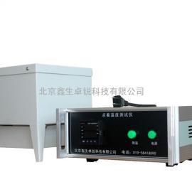 DW-06型点着温度测定仪GB/T4610-2008点着温度测试仪GB/T9343
