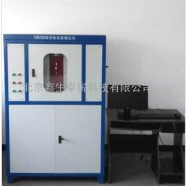 高精度导热系数测定仪 智能型导热仪北京卓锐品牌备受青睐