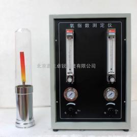 氧指数测定仪 HC-2型数显氧指数测试仪厂家 极限氧指数