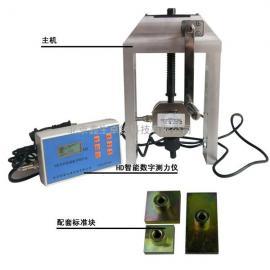 HD-10KN拉拔仪粘结强度检测仪饰面砖拉拔仪保温板涂料铆钉拉拔仪