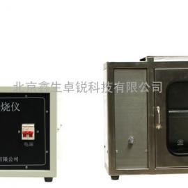 分�w式QCS-2型�|摸屏控制款汽��蕊�材料燃�����x燃��箱�b置