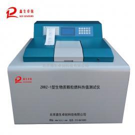测试生物质压块颗粒热量仪报价|木屑大卡检测仪器热门品牌