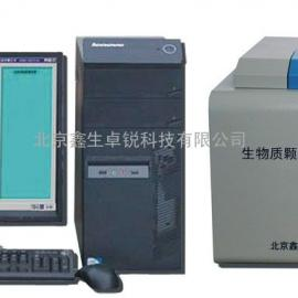 ZRRZ-2微机款生物质燃料大卡热值测试仪*生产厂家排名