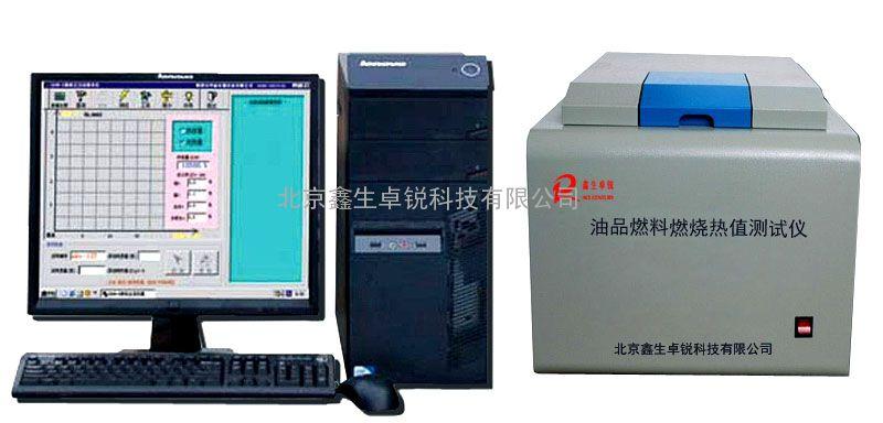 YPRZ-3型触摸屏油品燃料燃烧热值测试仪醇基燃料油热值检测仪器