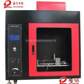 ZRS-2型触摸屏灼热丝试验仪IEC60695灼热丝测试仪GB/T5169升级