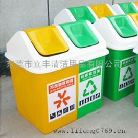 LF-E015二分类玻璃钢垃圾桶 东莞长安分类果皮桶 惠州环保垃圾桶