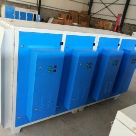 厂家直销废气处理设备低温等离子除臭设备净化效率高