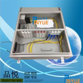 48芯光纤分纤盒又称48芯光纤分纤箱【厂家优惠销售】