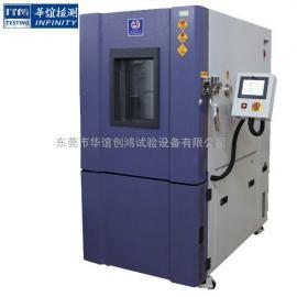 低温低湿试验箱 低温试验设备 低温试验箱