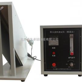 SDF-2型隧道法防火涂料测试仪防火涂料火焰传播性(隧道法)测试仪