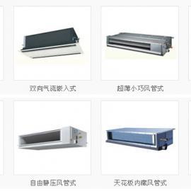 大金空调/住宅P系列/智能感知嵌入式室内机/3匹/FXFSP80AB