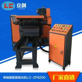 不锈钢管自动抛光机 外圆多工位自动抛光机 卖抛光机厂家