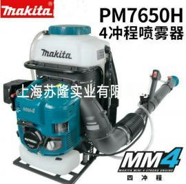 日本牧田PM7650H背式插秧机 柏油机插秧机 日本牧田进口炮制机