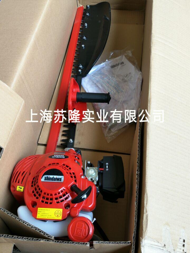 日本新大华HT300S绿篱机 shindaiwa单刀绿篱机 茶叶修剪机