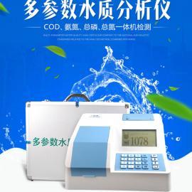 污水指标COD氨氮总磷测定仪CNPN-3SII型快速检测