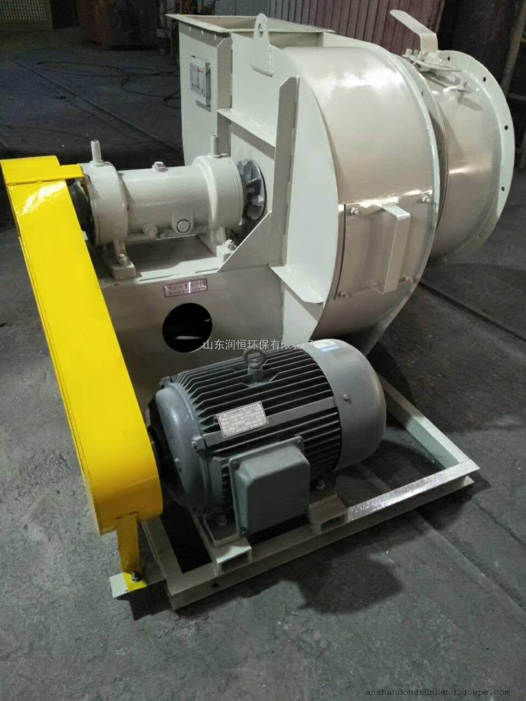 5-47 II型锅炉引风机