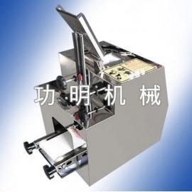 新款小型饺子皮机器 压饺子皮的设备