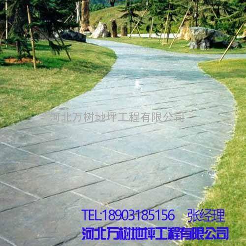 供应彩色混凝土颜料绿色环保