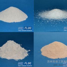BENTONE HC水性有机膨润土流变剂