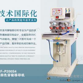 四色移印机哪家好,多少钱一台?首选富发四色穿梭大型移印机