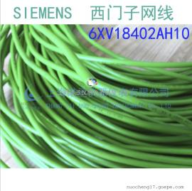 西门子四芯工业以太网电缆 德国原装6XV18402AH10/6XV1840-2AH10