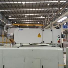 静电式油雾净化器 工业油烟收集器 BRISTOL德国油烟净化系统