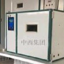 全自动孵化机(264枚) 型号:JK59/RGH-ZXX-3 库号:M395701