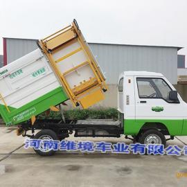 河南维境车业四轮密闭式垃圾车电池维护
