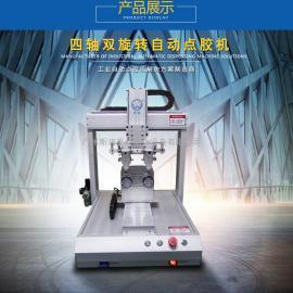 广州厂家四轴双旋转自动点胶机