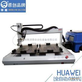 BB-8551D热熔胶自动点胶机厂家直供