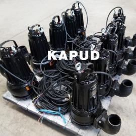 AS16-2CB 污水潜水泵 撕裂式排污泵 切割式排污泵 凯普德