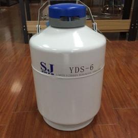 厂家直销 6升液氮罐 ,储存,保鲜,实验室专用,价格可谈