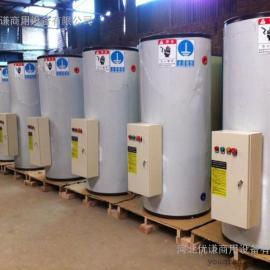 石家庄供应室内、室外型燃气热水器