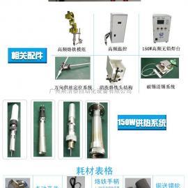 广州厂家双Y六轴自动焊锡机