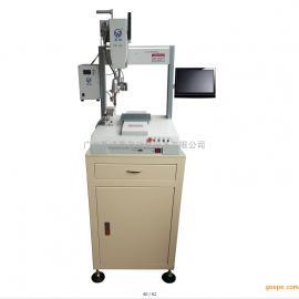 广州厂家工业电脑版焊锡机