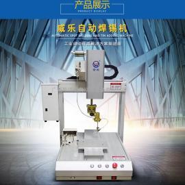 广州HW-331R威乐自动焊锡机