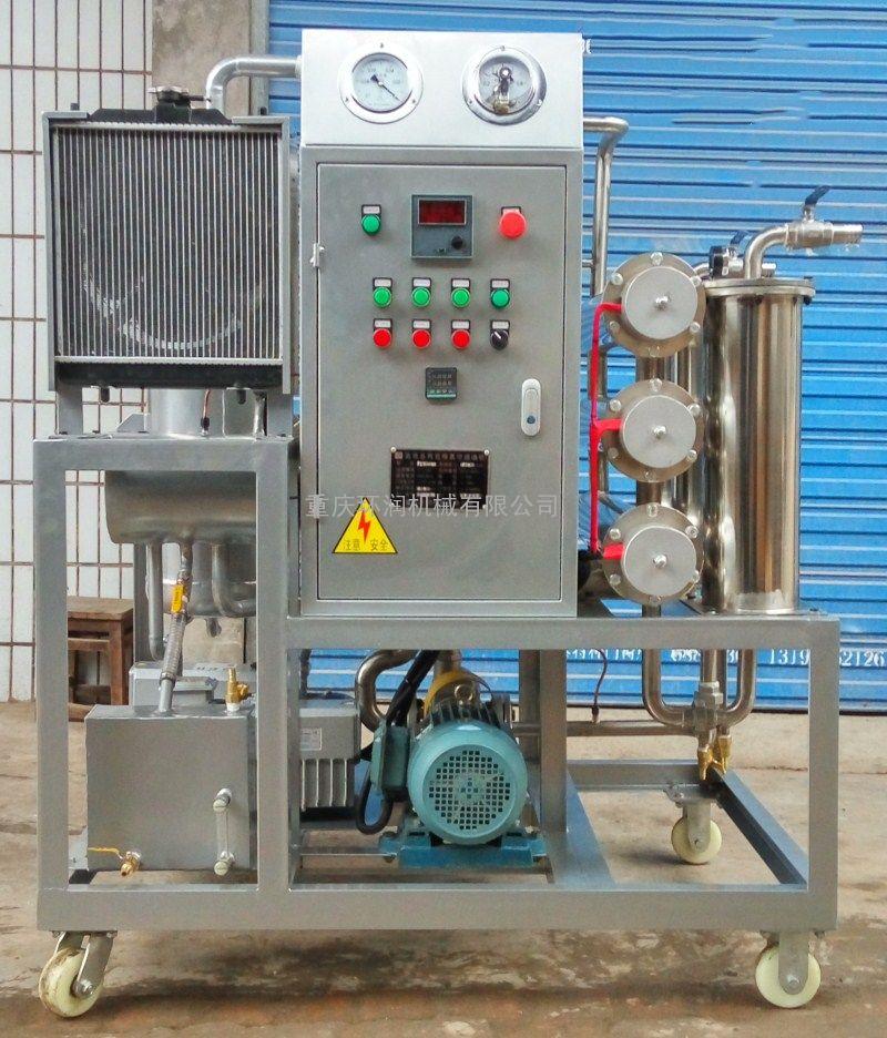 重庆不锈钢滤油机设备