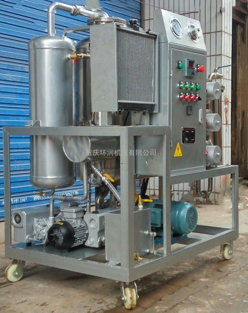 不锈钢透平油真空滤油机