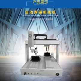 厂家专业生产自动焊锡剪线机HW-557711HJ