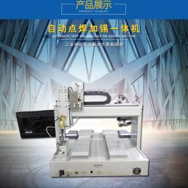 广州厂家供应自动点焊加锡机