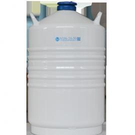 直销20升液氮罐 价格商谈